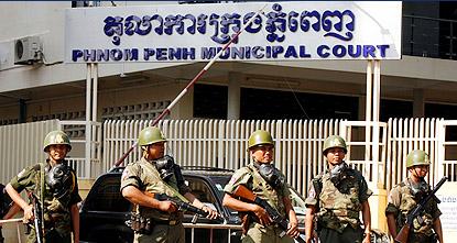 กัมพูชาไม่ปล่อยคนไทย