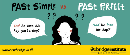 การใช้ past simple และ past perfect simple