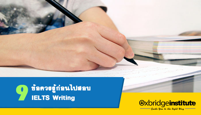 9 things you should know before IELTS Writing Exam