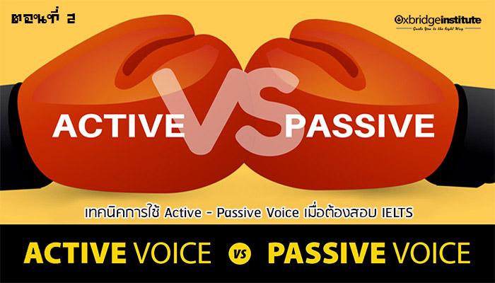 Active and Passive Voice for IELTS Test