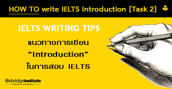 IELTS Introduction